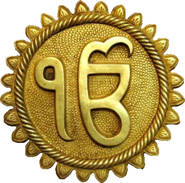 Sikh Gurdwara of Tampa Bay