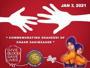 ♥️ TAMPA GURDWARA BLOOD DONATION DRIVE 2021 IN COLLABORATION WITH ONEBLOOD.ORG