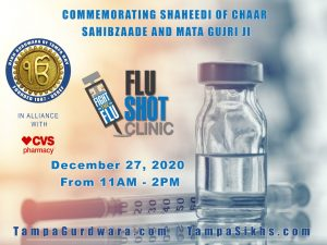 ♥️ TAMPA GURDWARA FLU SHORT DRIVE 2020 IN COLLABORATION WITH CVS PHARMACY